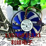 GALAXY EVERFLOW R128015DH 12V 0.32A 3-Wire Ultra-quiet Game Graphics Fan