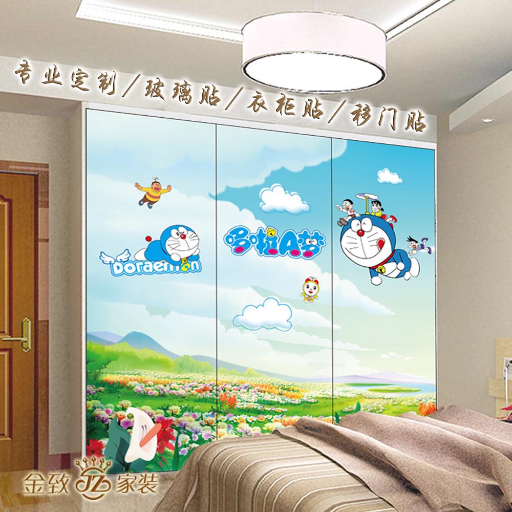 儿童正品衣柜门贴纸真彩玻璃贴膜定制移门橱门翻新贴纸画哆啦A梦
