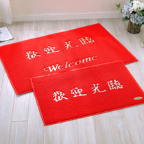 Thickened access to ping an door pad welcome to the ground mat entrance to welcome elevator carpet Pad can be customized