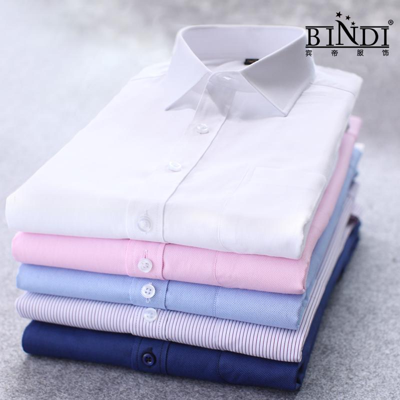 賓帝男士 白襯衫男長袖修身青年 寸衫純色商務襯衣男裝 衣服白