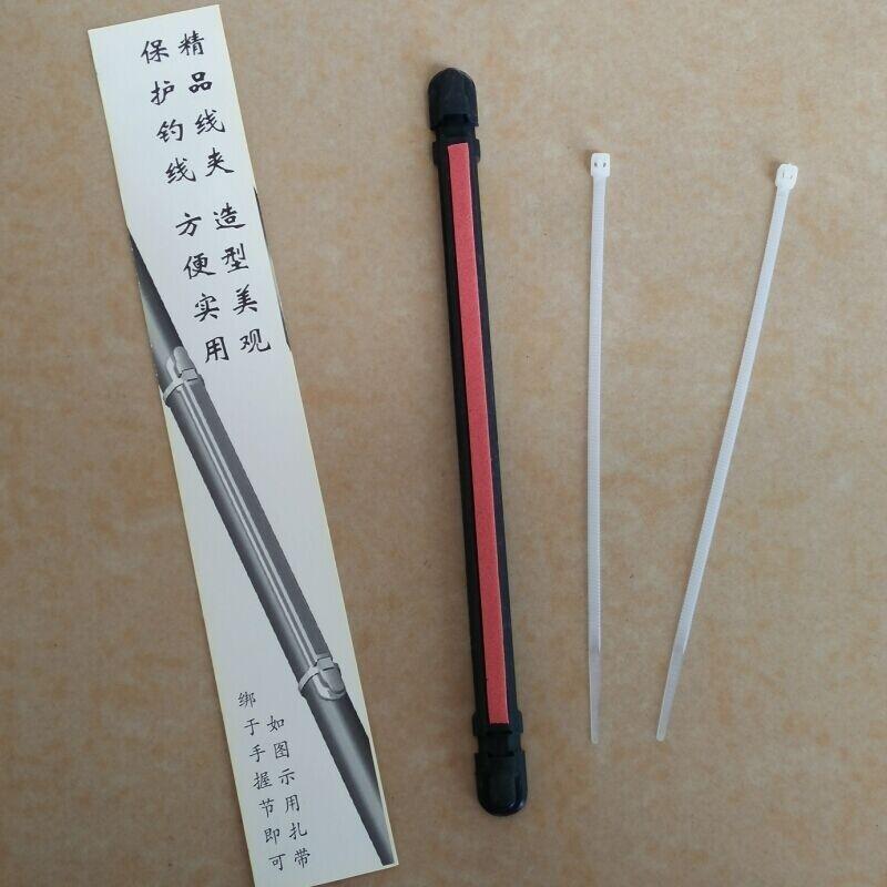 特价鱼竿绕鱼线绑带绑线绑钩器绕线板鱼钩挂线轴渔具用品垂钓配件
