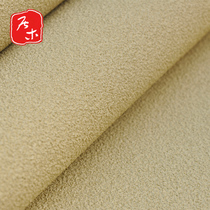Ju mu import wallpaper RM-864 and room wallpaper Japanese-style tatami room wallpaper Japanese Wallpaper