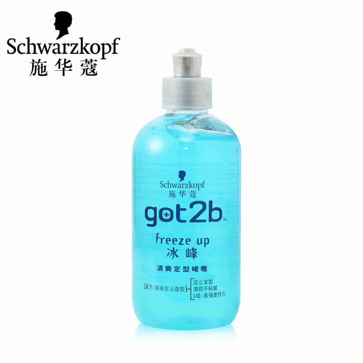 Schwarzkopf 施華蔻 冰峰清爽定型啫喱