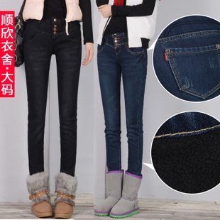 Ha Lunjia autumn and winter velvet jeans breasted female feet fat mm large size was thin waist trousers Korean version of the long pants boots