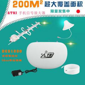 安特纳杰 DCS1800 移动联通2g通话上网手机信号放大器 家庭增强版