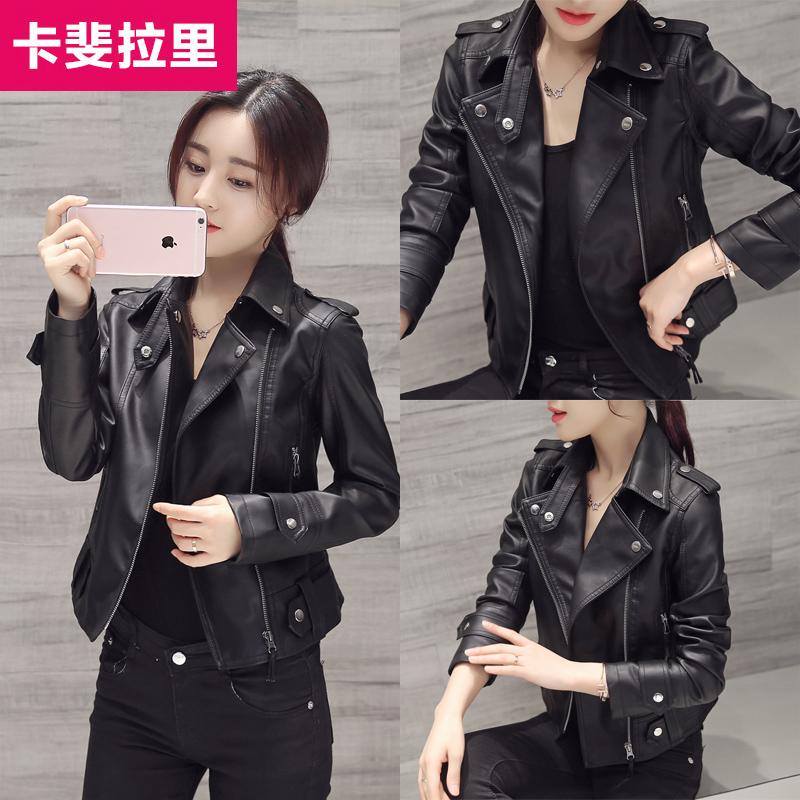 2020春秋季新款女装pu机车皮衣女士短款韩版修身大码外套小皮夹克