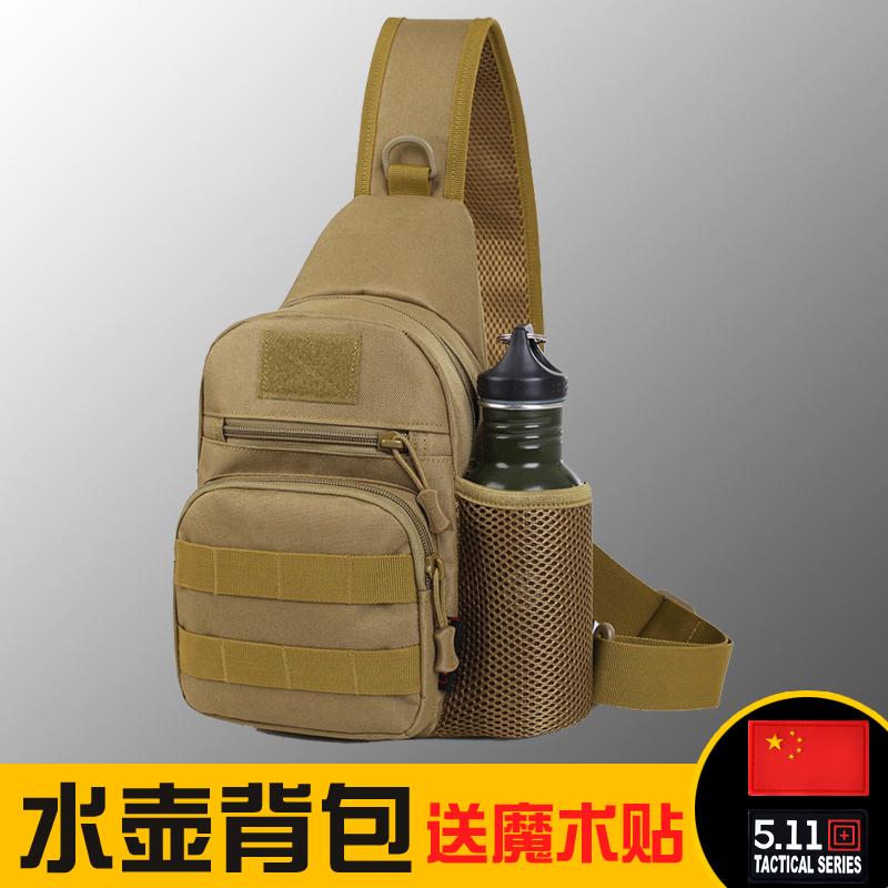 龍野戶外多 戰術胸包 旅行小背包單肩斜挎包預留水壺套男包