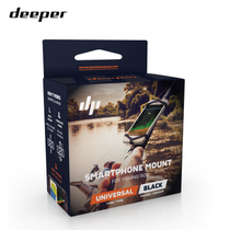 Deeper underwater wireless sonar detector fishing rod mobile phone bracket silicone material Fishing gear Accessories