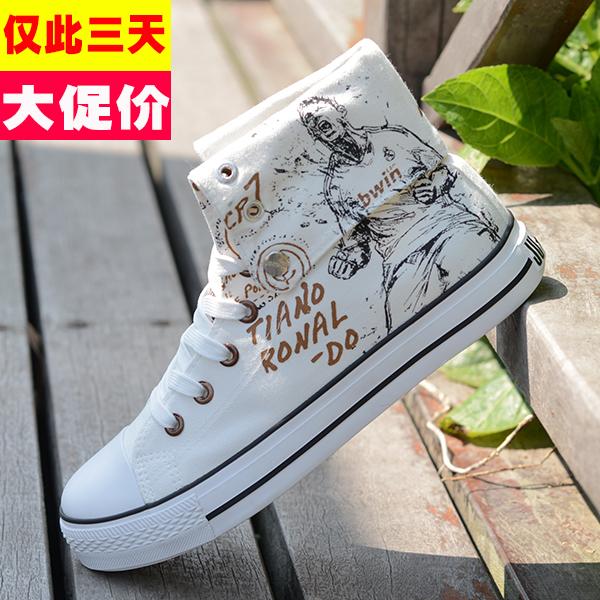 Mens high top canvas shoes autumn winter breathable versatile student Korean mens fashion shoes casual skateboard shoes high waist cloth shoes