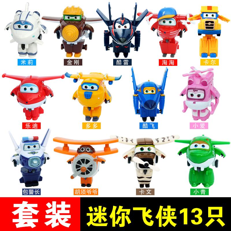 奥迪双钻超级飞侠3玩具套装全套8款正版小号迷你变形乐迪酷雷一套