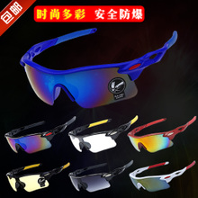 Package mail men and women protect themselves from blowing sand mountain bike riding glasses sunglasses outdoors dazzle colour sunglasses driver night vision goggles