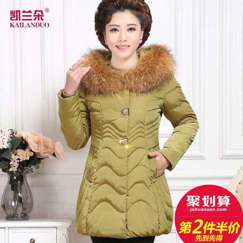 媽媽裝冬裝棉衣40~50歲中老年女士棉服中長款帶毛領加厚棉襖外套