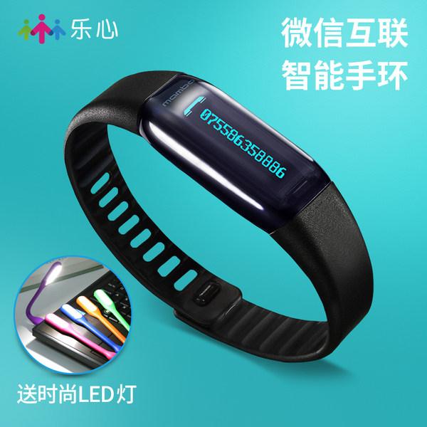 乐心智能手环蓝牙运动手表环跑步计步器穿戴防水小米安卓苹果手环