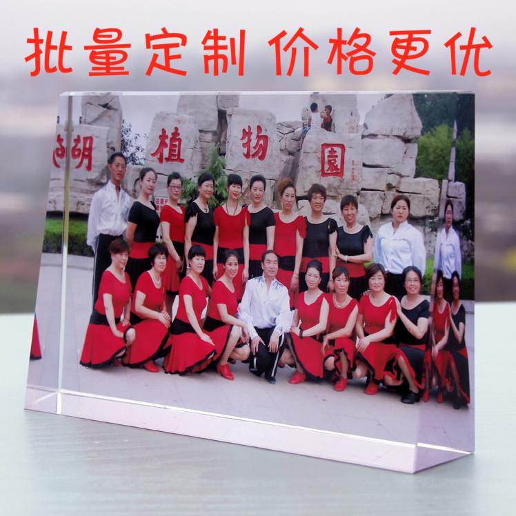 包邮水晶照片摆台制作结婚婚纱相片定制影像diy相框礼品斜面刻字