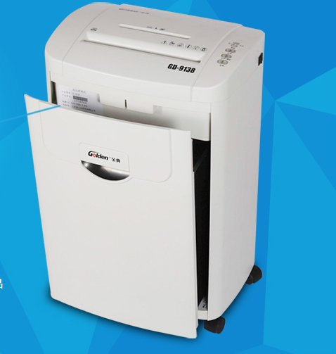 Jindian paper shredder gd-9138 worry free office, automatic start, sliding door power failure, overheating protection