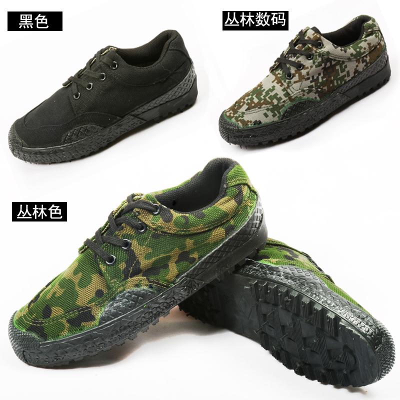 迷彩鞋作训鞋帆布鞋户外迷彩登山鞋旅游鞋解放鞋工作鞋男女通用