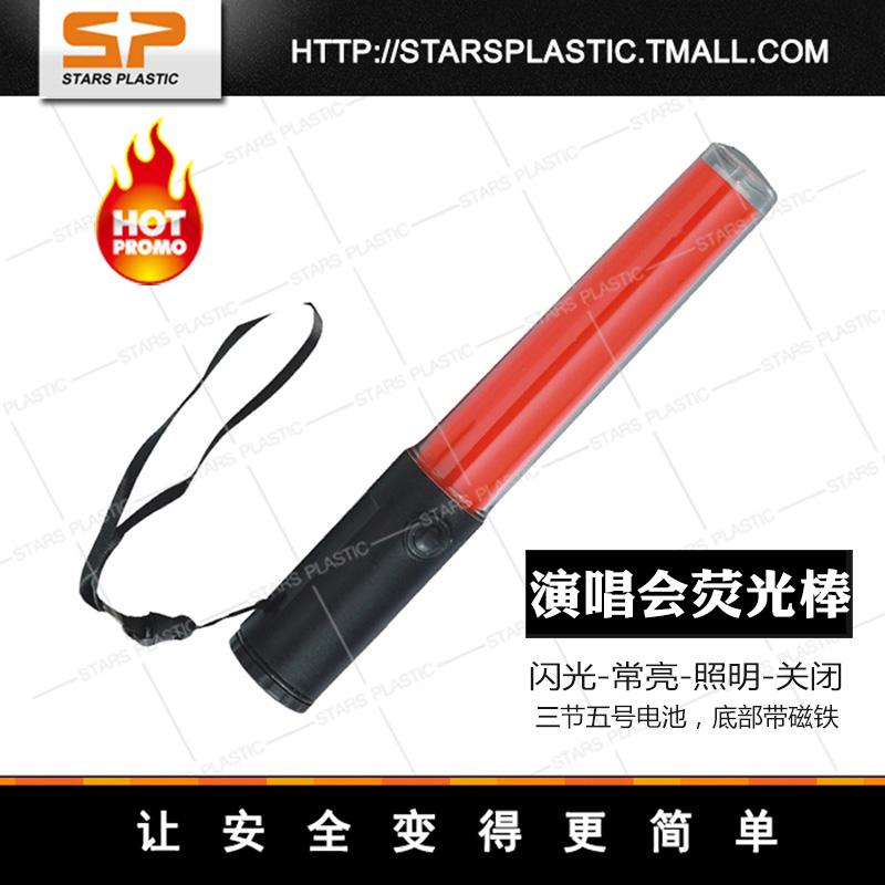 26 см необходимо использовать / красный Светодиодная сигнальная дорожка предупреждения / свечение палочки / свечение с батареей