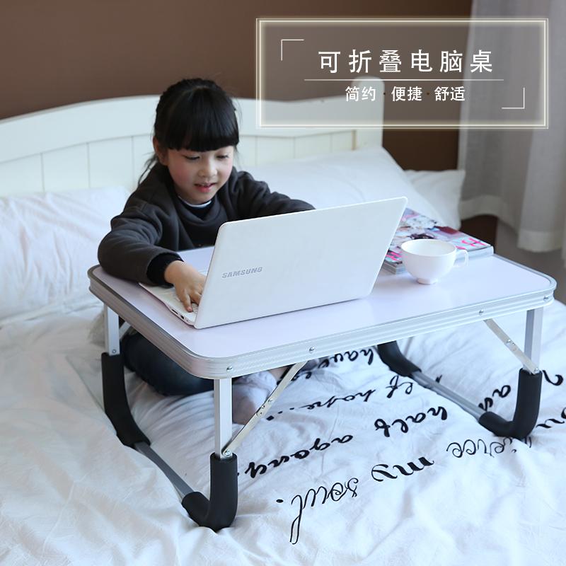 Складные стол кровать ручка помните, что это стол домой бездельник университет сырье комната с несколькими кроватями легко изучение маленькая книга стол