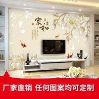 Сделанный на заказ 5d фреска гостиная телевидение фон стена живопись тень внимание стена трехмерный современный простой 3d бесшовный стена ткань дом и