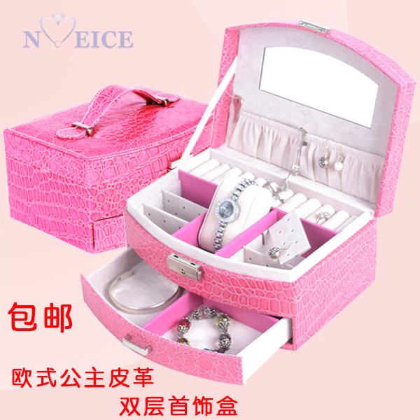 «Сегодняшние продажа» nuo Вэй принцесса кожа волнистый двойной слой ювелирные изделия коробки ювелирные изделия коробки ювелирных поле косметический случай