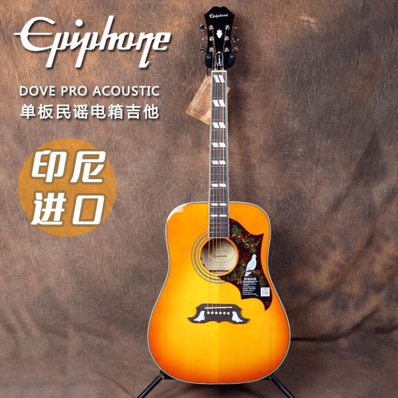 Изысканный нефрит лесоматериалы музыкальные инструменты Epiphone DOVE PRO голубь шпон баллада гитара электрическая коробка дерево гитара