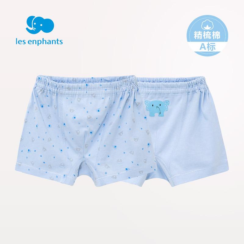丽婴房儿童内裤男女宝宝平角裤纯棉四角裤2条装女童防走光内裤