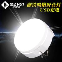 На открытом воздухе кемпинг свет LED фонарь USB зарядка кемпинг свет аварийный огни магнит адсорбция палатка фары. портативный свет