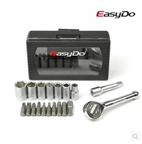 Easydo 16 function Ratchet wrench combination tool Mountain bike adjustment installation Disassembly ED2208