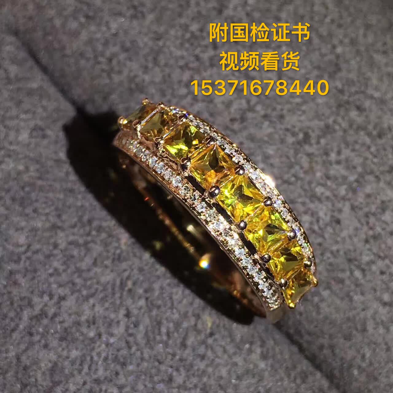 Yellow sapphire row ring monopoly 18K gold inlay pure natural with certificate