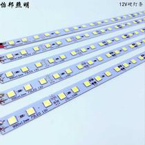 led硬灯条12V低压贴片57305054超高亮72珠手机珠宝柜台专用灯条