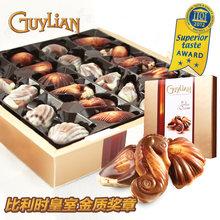 Шоколад > Шоколад покрыты.