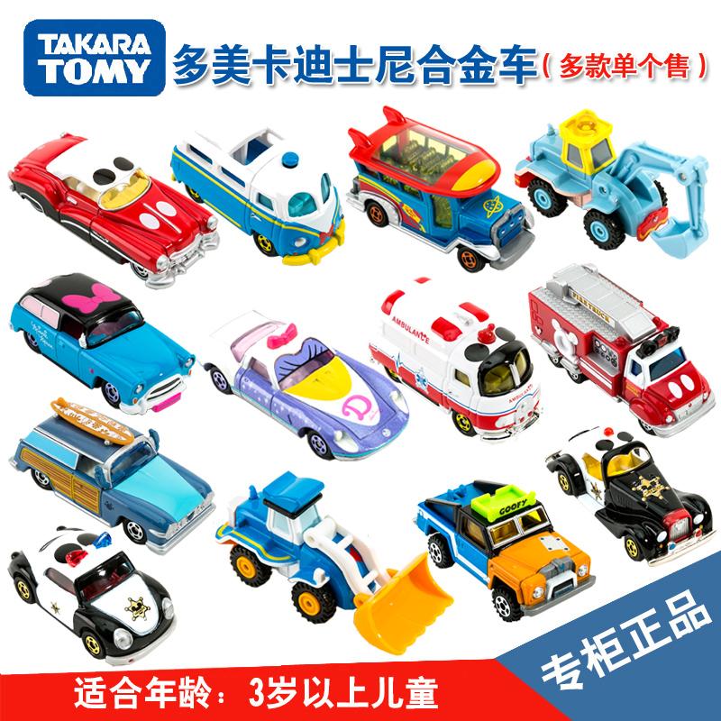 TOMY多美卡合金车模型迪士尼卡通汽车米奇唐老鸭小飞象儿童玩具车