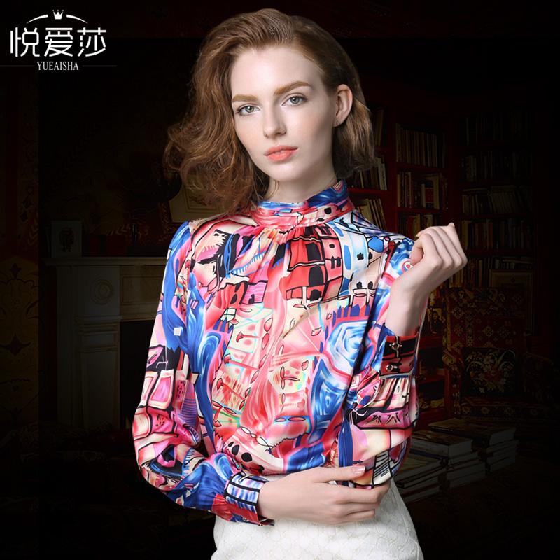 清仓价真丝衬衫女长袖立领高领打底衫桑蚕丝衬衣上衣秋装新款