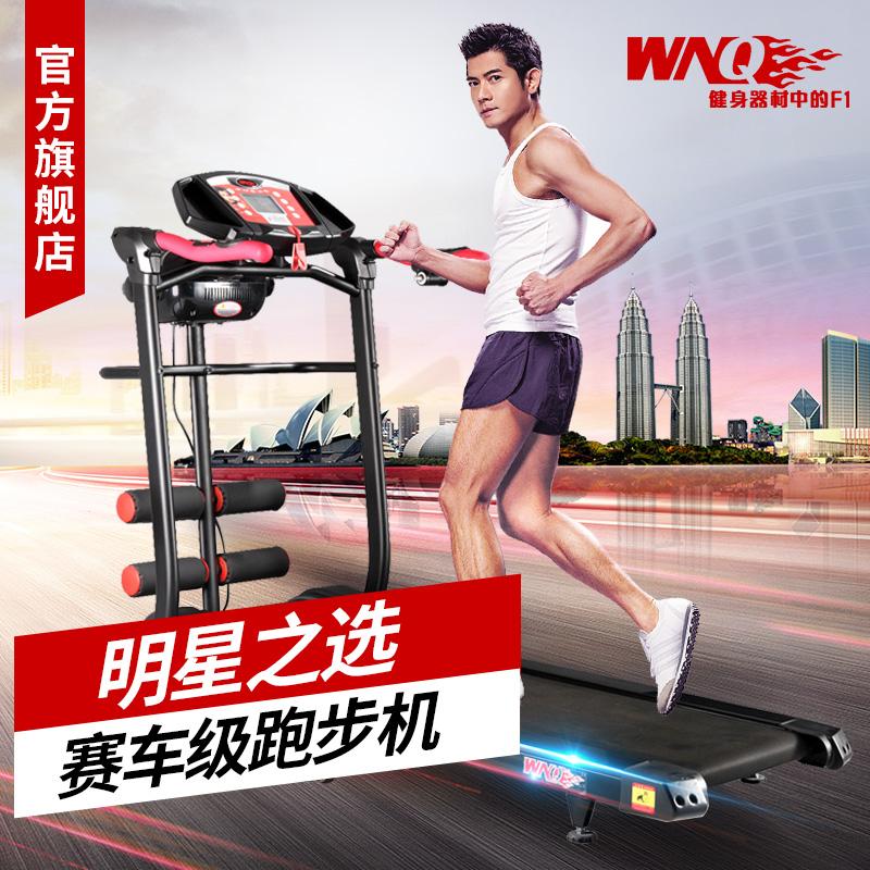 万年青WNQ跑步机 家用款减肥多功能迷你电动跑步机经典款 2000K
