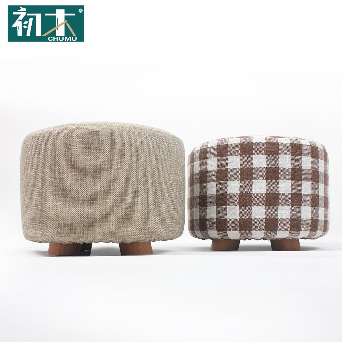 初木實木矮凳兒童小坐墩茶幾凳布藝換鞋凳小凳子墩子非塑料凳包郵