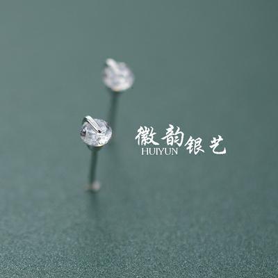 徽韵银艺S925纯银耳饰 迷你超小镶钻转动耳钉 清新时尚个性耳环女