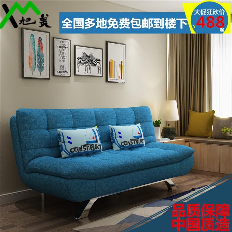 沙发床可折叠小户型客厅单双三人两用多功能1.2米1.5现代布艺1.8