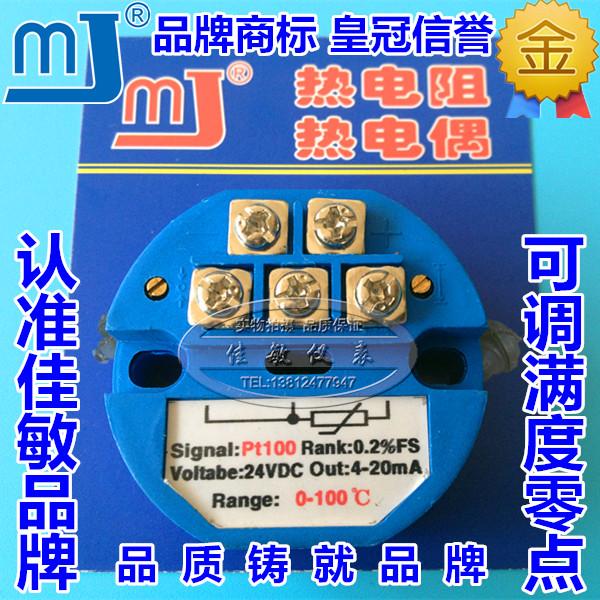 Интегрированное изменение температуры в подарок устройство модуль Изменение температуры в подарок Выход термостойкости Pt100 4-20 мА Jiamin