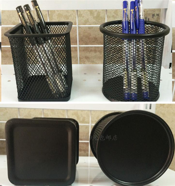 金属时尚创意笔筒组合铁丝网笔筒方形/圆形中号方形金属网状笔筒