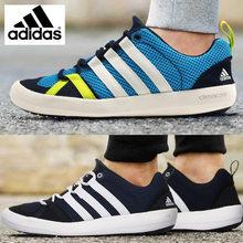 Обувь > Кроссовки.