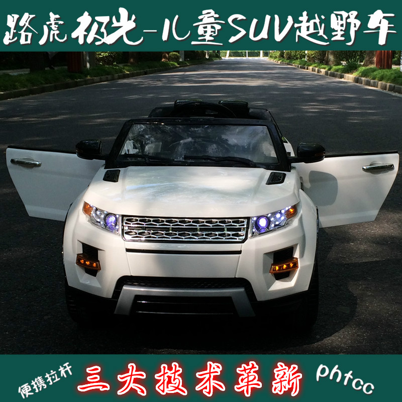 Land Rover Four Pairs Of Children S Electric Vehicle Drive Off Road