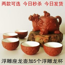Chaozhou manual anaglyph zhu mud turtle dragon ceramic tea-pot ceramic cups dragon pot of a complete set of kung fu tea pot of dragon fish