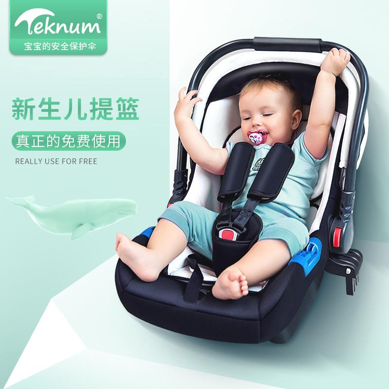 Teknum ребенок корзина новорожденных автомобиль безопасность сиденье автомобиль использование младенец младенец колыбель тележки поддерживающий колыбель