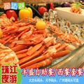 【自助餐/西餐/茶点】珠江夜游船票 大沙头/天字/广州塔财富码头