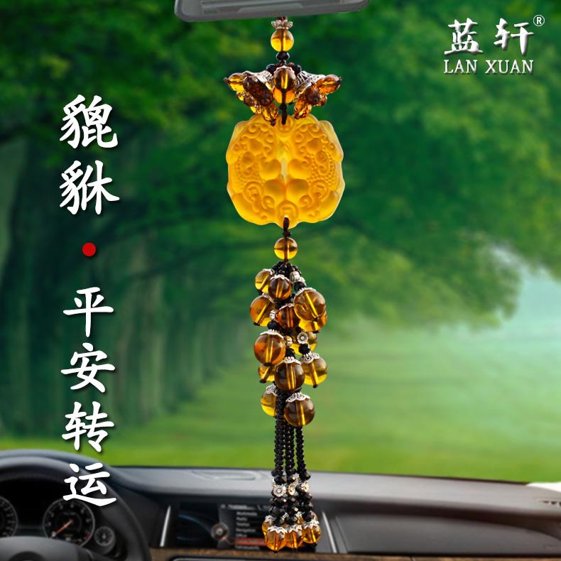 藍軒 汽車掛件 瑪瑙貔貅飾品 車用掛飾車內保平安符吊墜