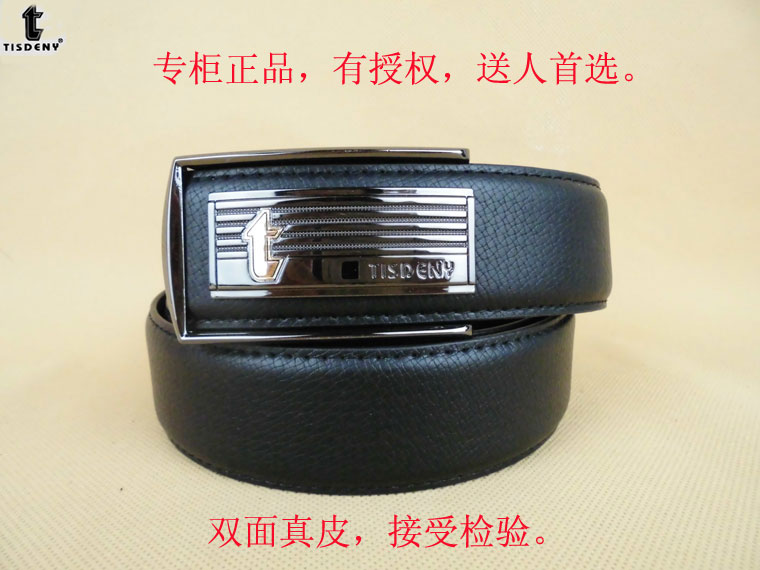 2616e67f7a16 Italy tisdeny sided leather belt men's fashion leather belt smooth buckle  belt genuine mail. Loading zoom