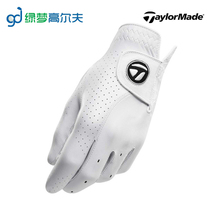 TaylorMade TaylorMade Golf Gloves Sheepskin Gloves men Practice gloves breathable Green dream