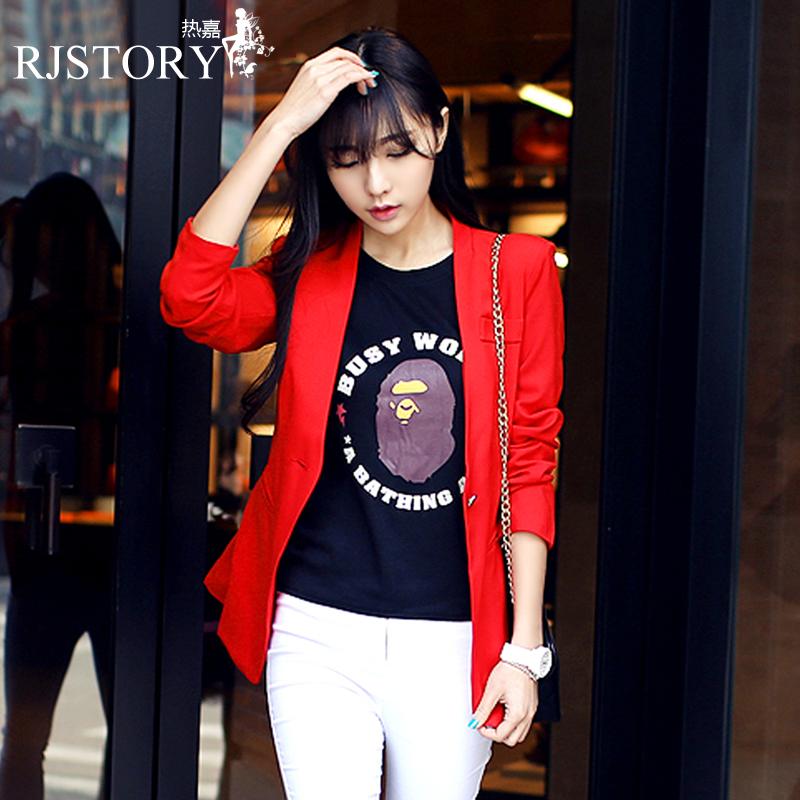 Rejia малые костюмы женщин блузки осенью 2015 новые длинные случайные корейской версии себя в костюмы плюс размер женщин