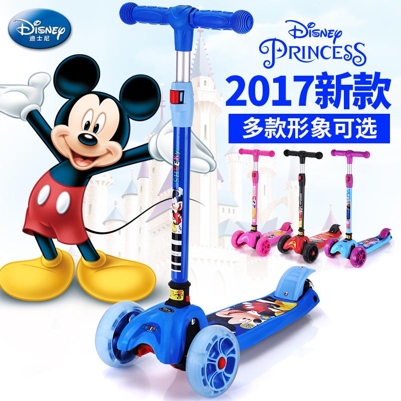 Disney ребенок скутер скутер трехколесный прибой стиль качели автомобиль 3 катание на коньках привод 2-7 лет ребенок мужской и женщины