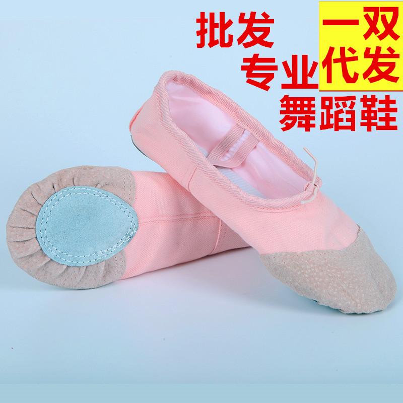 儿童成人舞蹈鞋软底女童跳舞鞋两底鞋瑜伽鞋芭蕾舞鞋猫爪鞋练功鞋